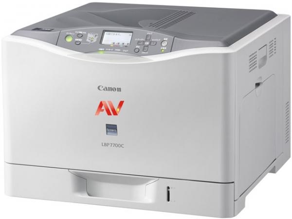 Bán máy in laser màu tốc độ cao Canon LBP 7700cn in 2 mặt tự động in qua mạng giá rẻ