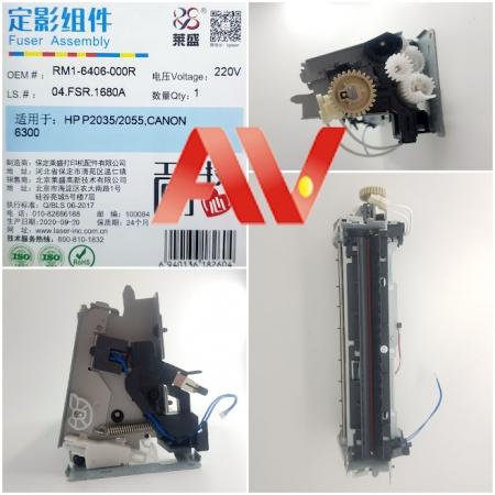 Cụm sấy máy in Canon LBP 252/251/6300 RM1-6406-000R HP P2035 P2055