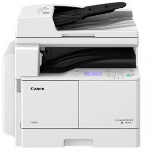 Máy photocopy Canon iR 2206N trọn bộ DADF-AY1, Duplex C1