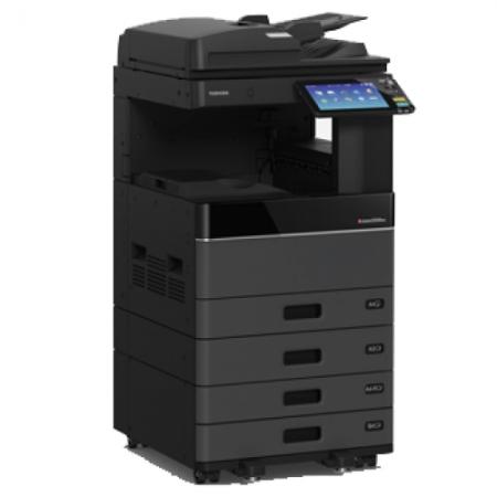 Máy photocopy Toshiba e-STUDIO 4508A bao gồm MR-3031, GM2280