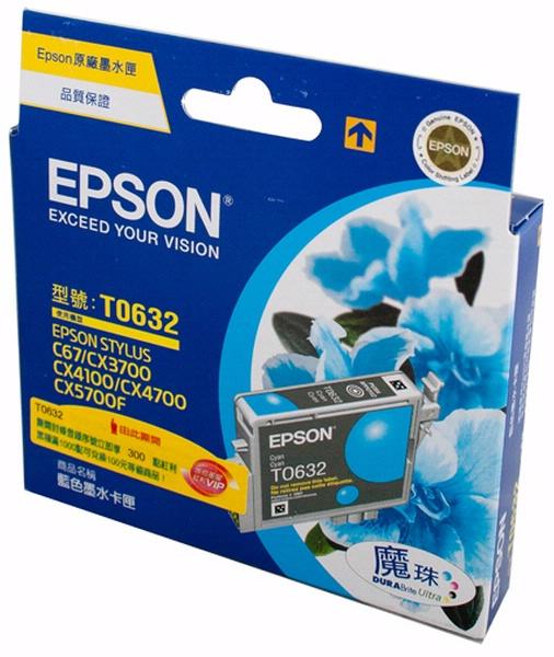 Mực in Epson C13T063290 Cyan