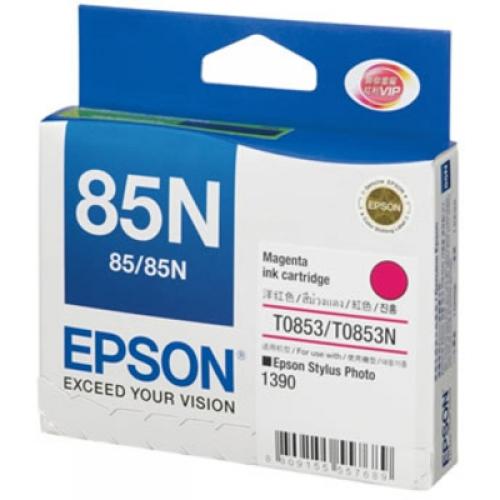 Mực in Epson C13T122300 Magenta