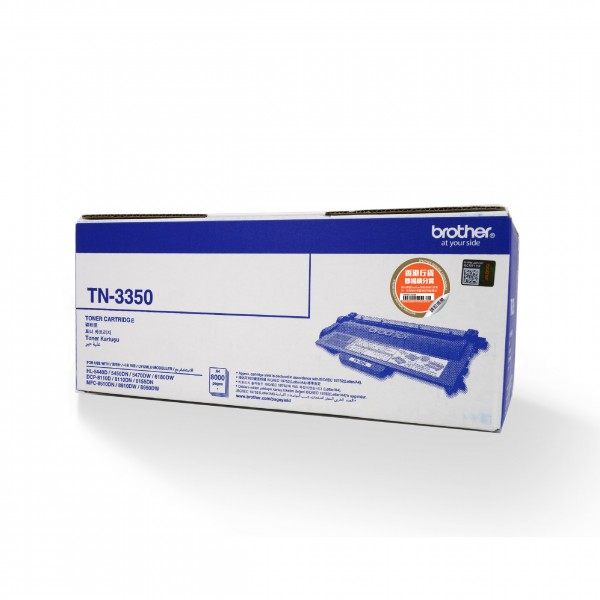 Mực in laser Brother TN-3350 8000trang